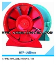 HTF-I NO.11 Fire smoke suction fan